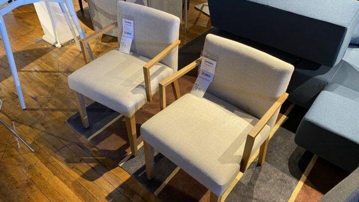 EQ3 Furniture Chair